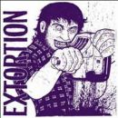 EXTORTION / RUPTURE split 5 EP (RSR)