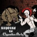 RUPTURE / OPOSITION PARTY split 7 EP (RSR)